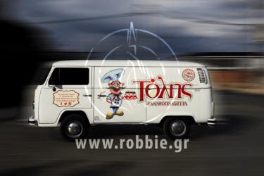 Tolis Sweets / Σήμανση οχημάτων 1