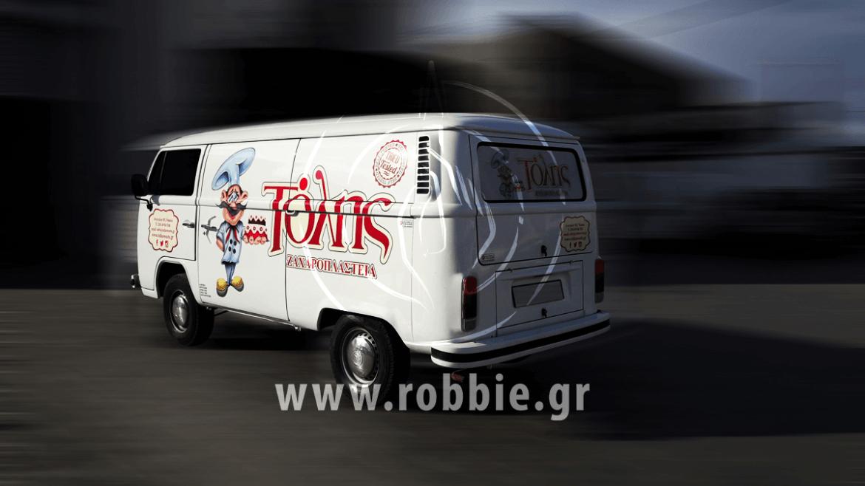 Tolis Sweets / Σήμανση οχημάτων 2