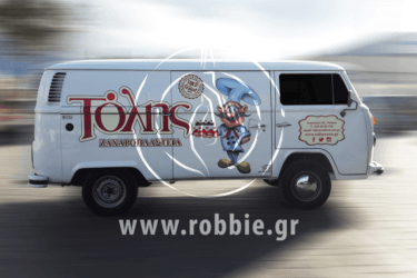 Tolis Sweets / Σήμανση οχημάτων 3