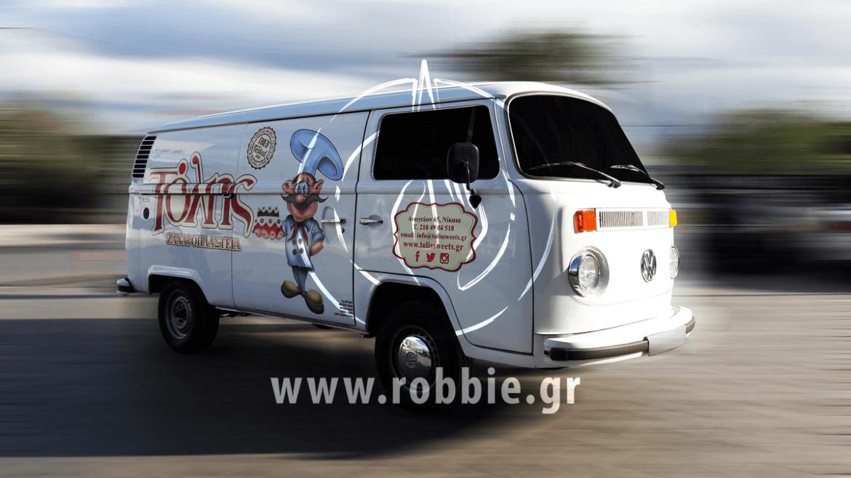 Tolis Sweets / Σήμανση οχημάτων 4