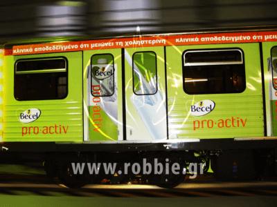 Becel / Metro 1