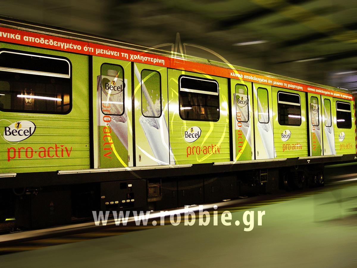 Becel / Metro 2