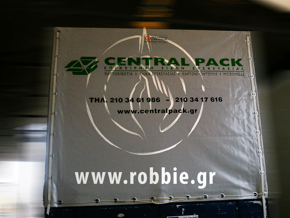 Central Pack / Μουσαμάδες φορτηγών 3