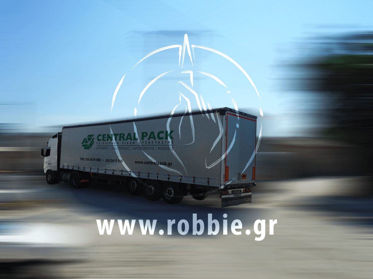 Central Pack / Μουσαμάδες φορτηγών 1