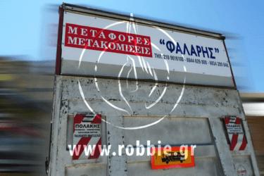 ΦΑΛΑΡΗΣ Μεταφορική / Μουσαμάδες φορτηγών 3