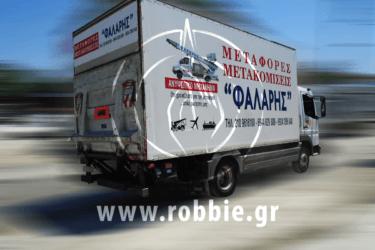 ΦΑΛΑΡΗΣ Μεταφορική / Μουσαμάδες φορτηγών 4