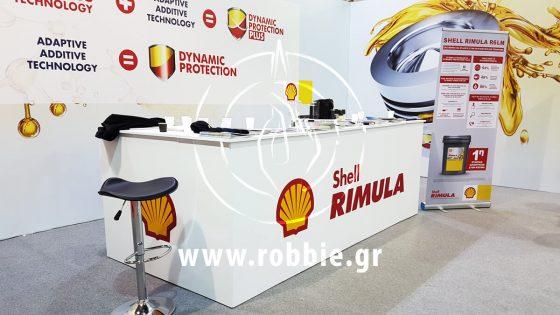 Shell Rimula / Εκθεσιακό περίπτερο 1