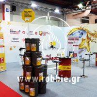 Shell Rimula / Εκθεσιακό περίπτερο 3
