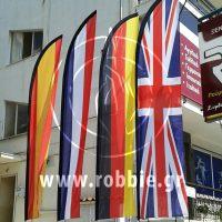 Κέντρο Ξένων Γλωσσών Ρούμπου Αναστασίου / Επιγραφές - Σημαίες 1