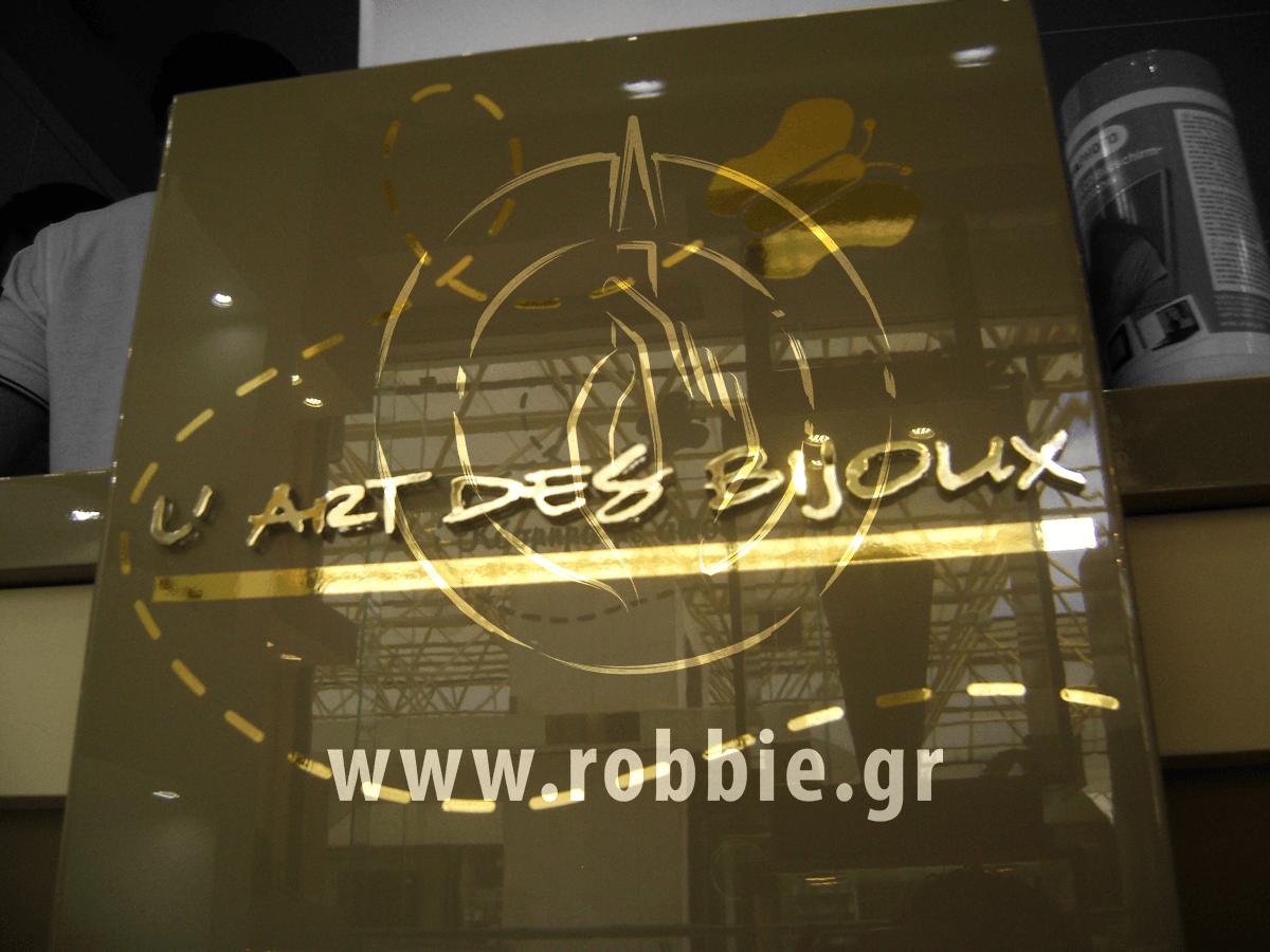 L'Art des Bijoux / Σήμανση καταστήματος 1