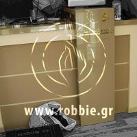 L'Art des Bijoux / Σήμανση καταστήματος 4