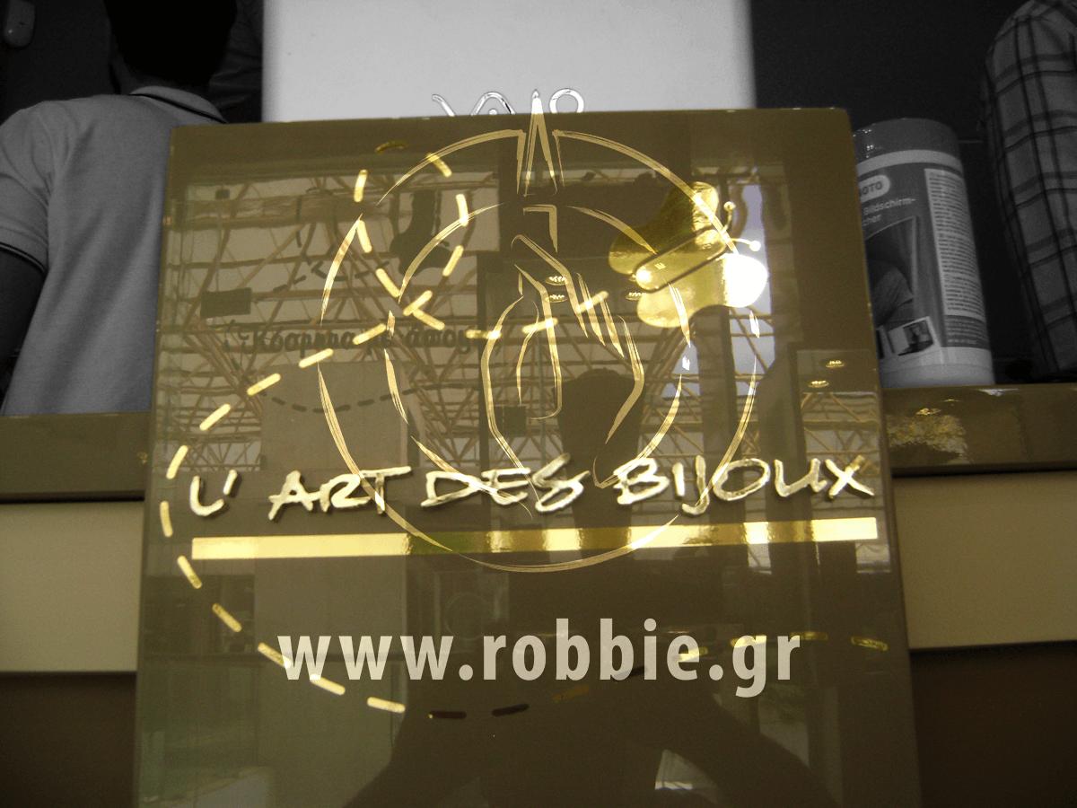 L'Art des Bijoux / Σήμανση καταστήματος 5