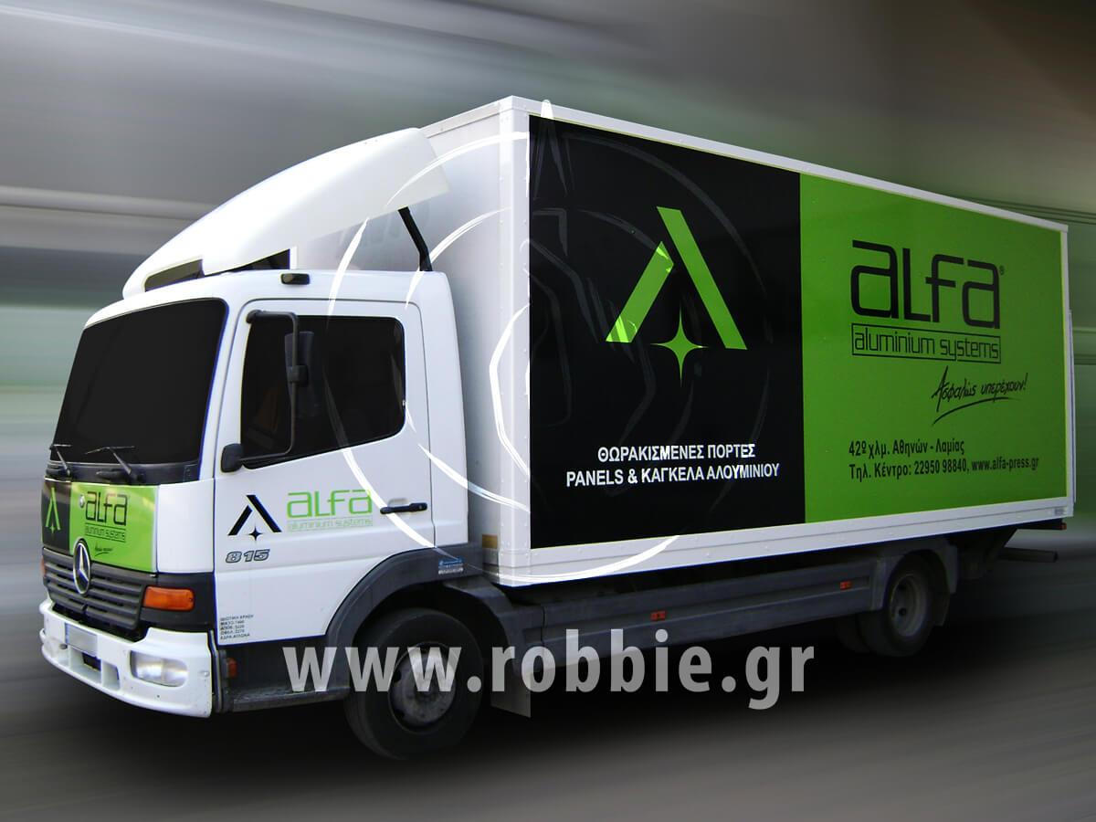 Alfa Aluminium Systems / Σήμανση οχημάτων 2