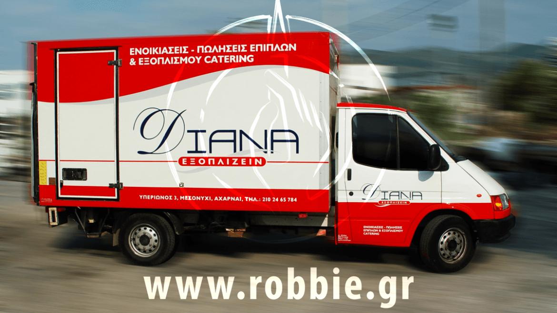 Diana - Εξοπλίζειν / Σήμανση οχημάτων 1