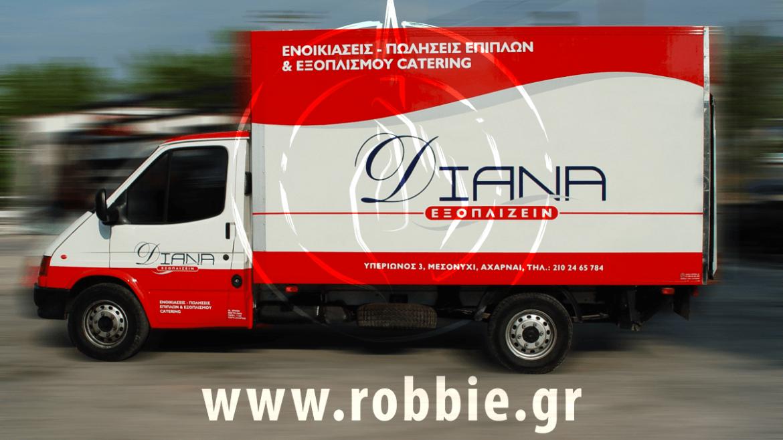 Diana - Εξοπλίζειν / Σήμανση οχημάτων 2
