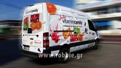 Άργος Jake Vitamin Candy / Σήμανση οχημάτων 3
