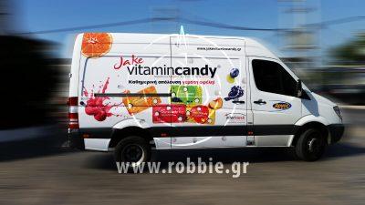 Άργος Jake Vitamin Candy / Σήμανση οχημάτων 5
