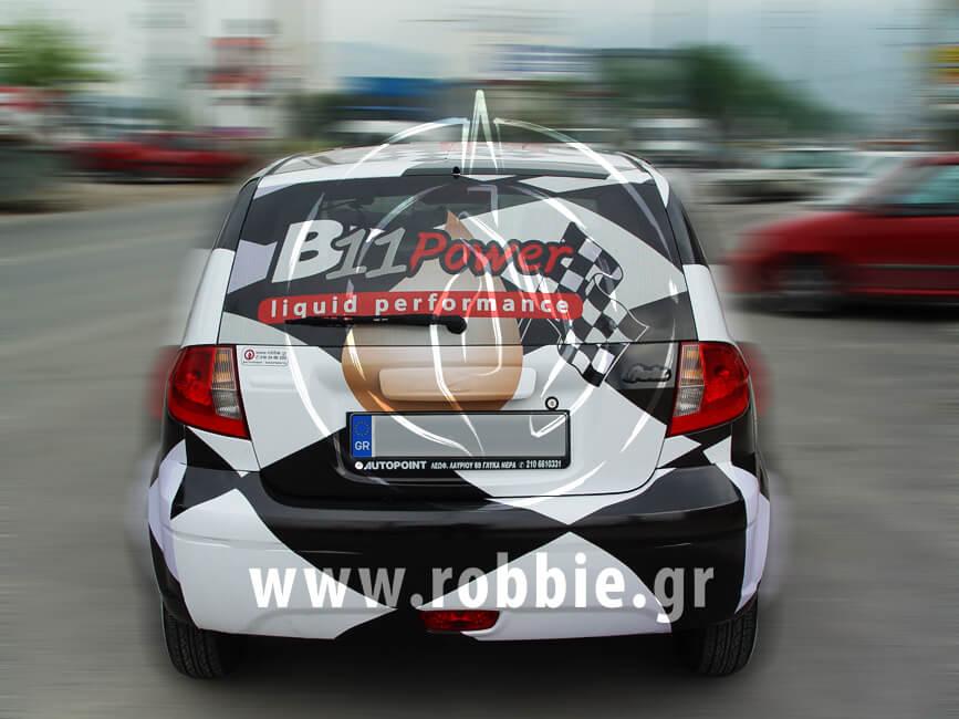 B11 Power / Σήμανση οχημάτων 4