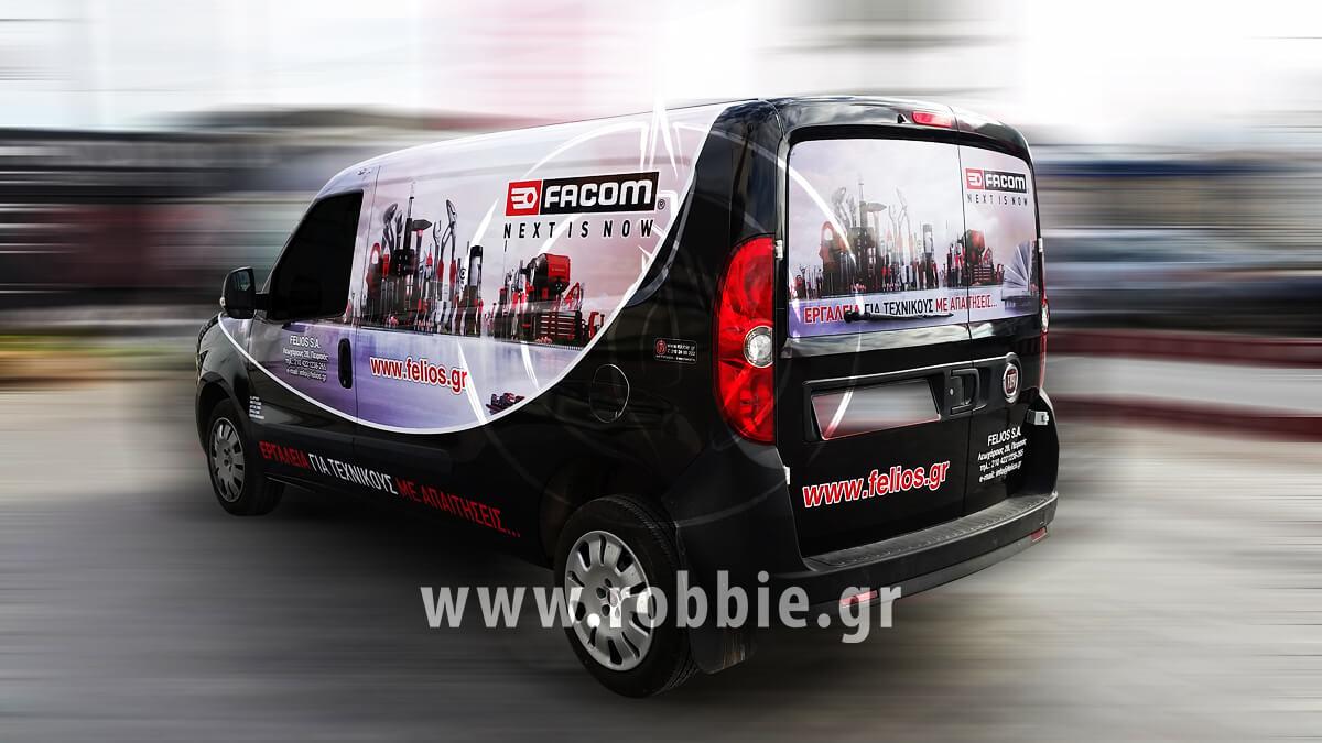 Felios - Facom / Σήμανση οχημάτων 2