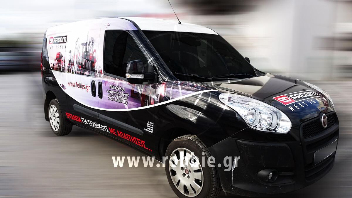 Felios - Facom / Σήμανση οχημάτων 5