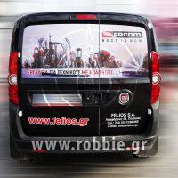 Felios - Facom / Σήμανση οχημάτων 7