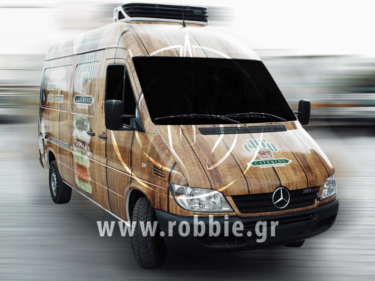 Φρεσκούλης - Wood / Σήμανση οχημάτων 5