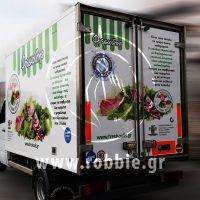 Φρεσκούλης - Σαλάτες / Σήμανση οχημάτων 1