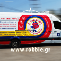 J. Van VLIET / Σήμανση οχημάτων 1
