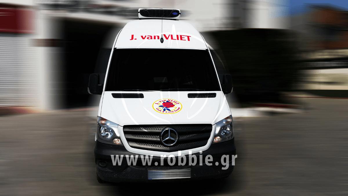 J. Van VLIET / Σήμανση οχημάτων 2