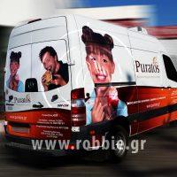 Puratos / Σήμανση οχημάτων 2