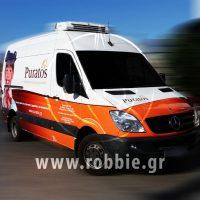 Puratos / Σήμανση οχημάτων 3