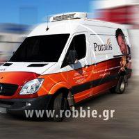 Puratos / Σήμανση οχημάτων 5