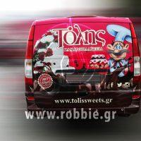 Tolis Sweets Van / Σήμανση οχημάτων 7