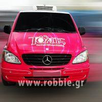 Tolis Sweets Van / Σήμανση οχημάτων 1