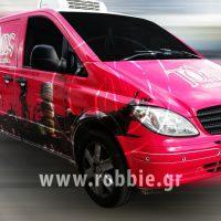 Tolis Sweets Van / Σήμανση οχημάτων 2