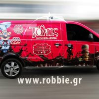 Tolis Sweets Van / Σήμανση οχημάτων 4