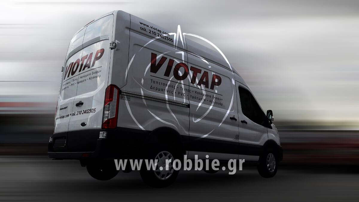 Viotap / Σήμανση οχημάτων 8
