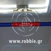 Vodafone Αεροδρόμιο / Σήμανση Λεωοφορείου 4