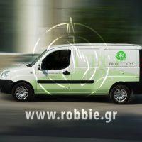 Gro Plan Productions / Σήμανση οχημάτων 1