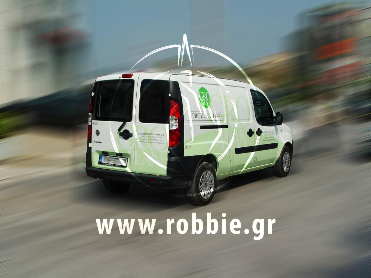 Gro Plan Productions / Σήμανση οχημάτων 4