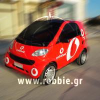 Vodafone / Smart 2