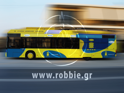Cosmote I-Mode / Trolley 3