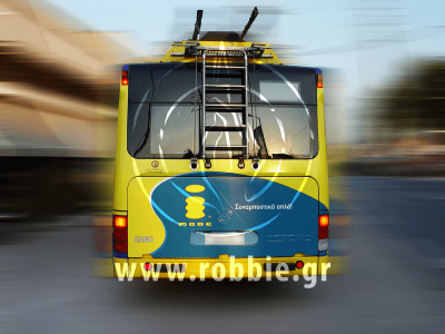 Cosmote I-Mode / Trolley 2