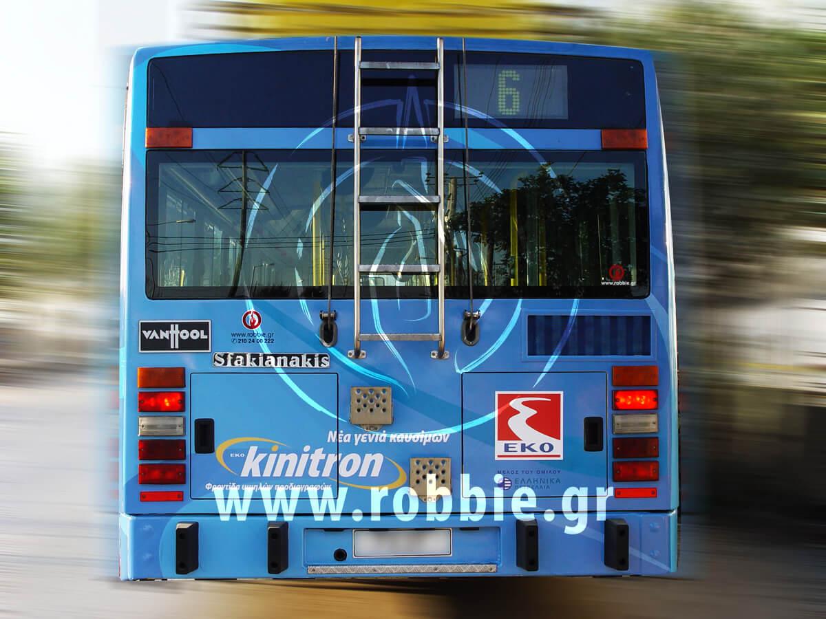 EKO / Trolley 2