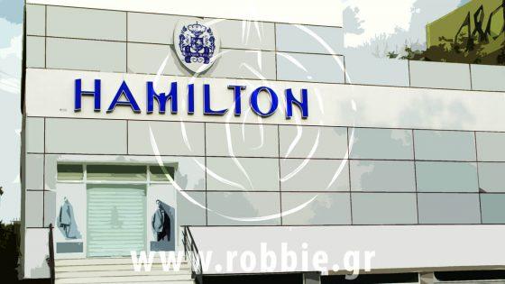 HAMILTON / Επιγραφή 1