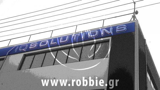 iQ Solutions / Επιγραφή 2