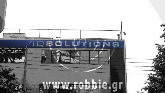 iQ Solutions / Επιγραφή 3