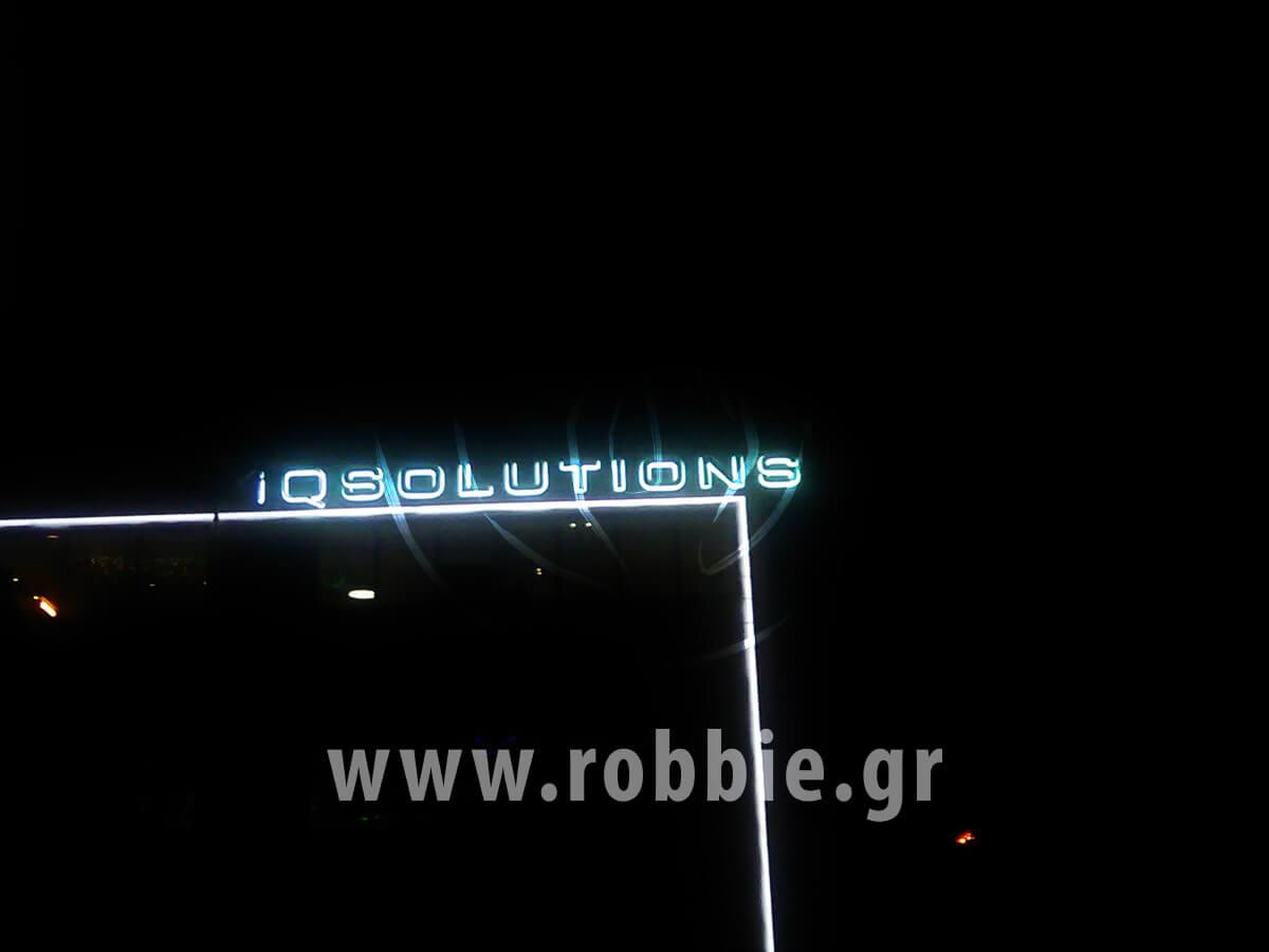 iQ Solutions / Επιγραφή 4