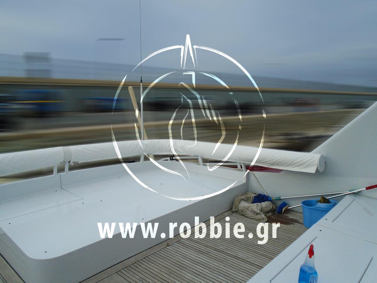 Κάλυμμα σκάφους 11