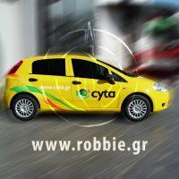 CYTA / Σήμανση οχημάτων 3